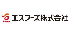 エスフーズ株式会社